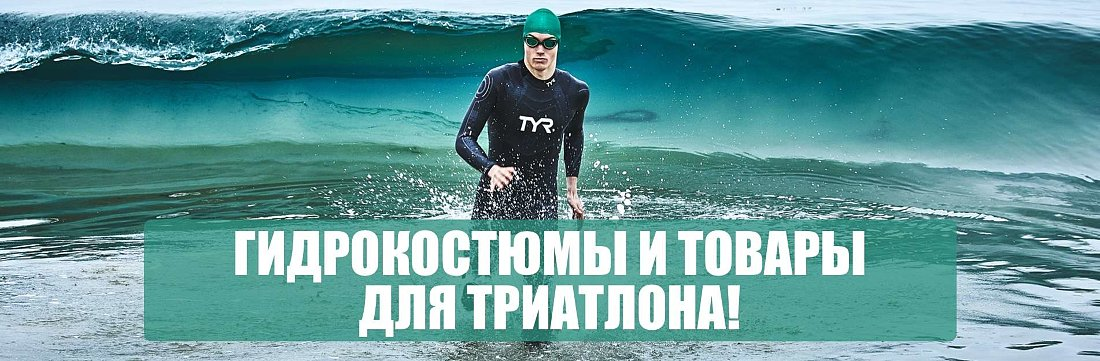 banner-greatopenwater-1
