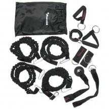 Эспандер многофункциональный 1213-16 Resistance Band kit 4 жгута