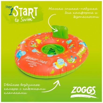 Круг надувной детский ZOGGS Zoggy Trainer Seat (3-6 месяцев)